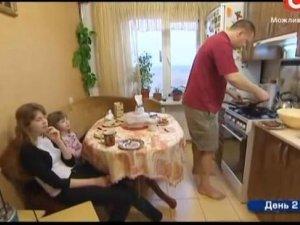 Фото: Родина з Полтави, завдяки участі в шоу «Хата на тата», відпочила на морі й зробила ремонт (+відео)