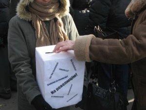 Фото: Куди витратили гроші полтавського Євромайдану. Детальний звіт.