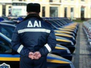 Фото: ДАІ попередило полтавців про обмежений в'їзд до Києва і просить не конфліктувати з правоохоронцями