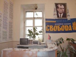 Фото: Паліям офісів Свободи та ПР у Полтаві й Комсомольську загрожує до 10 років тюрми