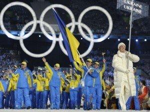 Фото: Українським олімпійцям не дозволили надіти траурні пов'язки