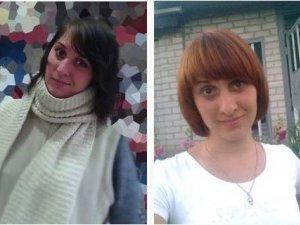 Фото: На Полтавщині розшукують дівчину, що не повернулась додому після сварки