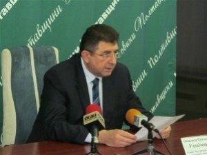 Фото: Очільник Полтавщини Удовіченко оголосив про свою відставку