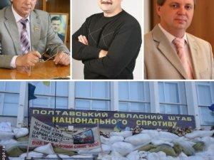 Фото: У Полтаві обиратимуть голову обласної ради