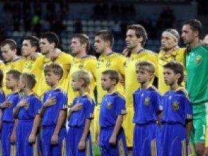 Фото: Кваліфікація футбольного EURO2016: розклад матчів українців