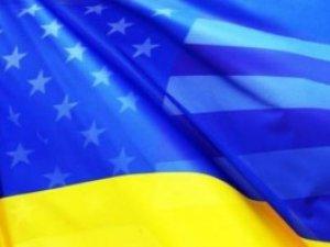 Фото: Футбол. Матч Україна - США можуть перенести із Харкова