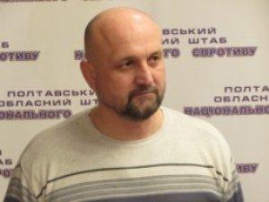 Фото: Петра Ворону обрали головою Полтавської обласної ради