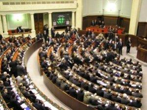 Фото: Рада ухвалила постанову про присвоєння звання Герой України загиблим активістам
