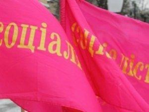 Фото: Заява фракції Соціалістичної партії України про засудження режиму Януковича