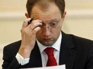 Фото: Обрали нового прем'єр-міністра України