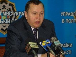 Фото: Едуарда Федосова звільнили з посади начальника УМВС Полтавської області