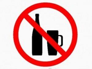 Фото: У Миргороді  через суспільно-політичну ситуацію в країні обмежили продаж алкоголю