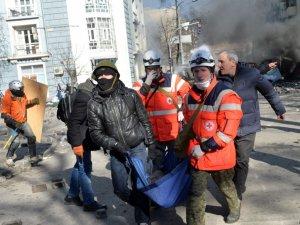 Фото: У МОЗ оприлюднили нову статистику загиблих та поранених за час масових протестів в Україні