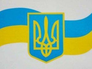 Фото: ЗАЯВА президії Полтавської обласної ради: засудження військової агресії Росії