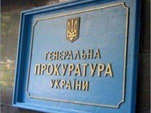 Фото: Звернення Генпрокуратури: українським військовим нагадали, що здача зброї розцінюється як державна зрада