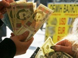 Фото: Національний банк вжив заходів задля захисту гривні