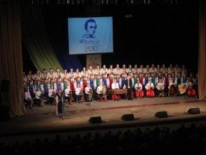 Фото: Концерт до 200-річчя від народження Тараса Шевченка у Полтаві зібрав аншлаг