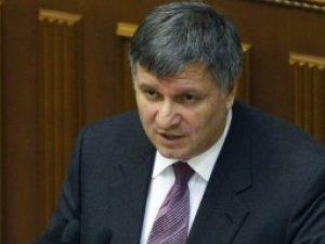 Фото: Полтавці написали звернення до Міністра внутрішніх справ Авакова (текст)