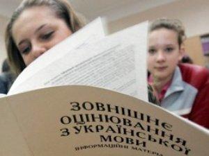 Фото: Сьогодні останній день реєстрації на ЗНО