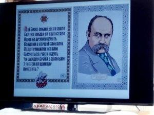 До Шевченкового ювілею у світ вийшов альбом схем для вишивки із портретами Кобзаря
