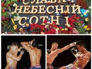Фото: У Полтаві проведуть чемпіонат з боксу на честь Небесної сотні
