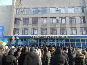 Фото: Звернення колективу Полтавської ОДТРК «Лтава»