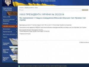Фото: В Україні призначили нового командувача ВМС України