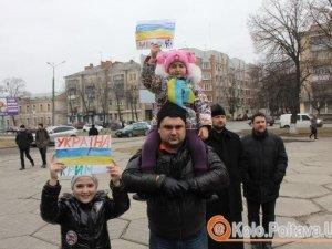 Фото: 16 березня вирішуватиметься подальша доля Криму