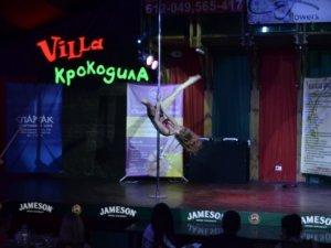 Фото: У Полтаві відбувся перший обласний чемпіонат з Pole Dance