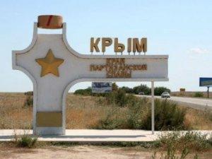 Фото: Охочих прийняти біженців з Криму записуватимуть в Полтавській облдержадміністрації