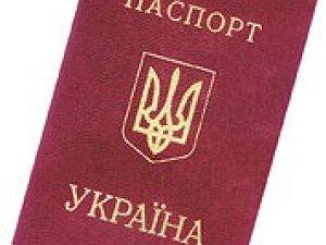 Фото: Оформити закордонний паспорт можна у вихідний