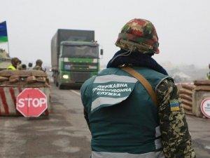 Фото: Українські прикордонники посилили контроль громадян з Криму