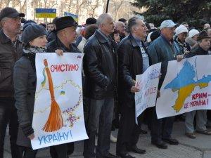 """Фото: """"Крим - це Україна"""" - наголосили в Полтаві"""