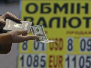Фото: НБУ скасував вимогу пред'явлення паспорта при продажу валюти