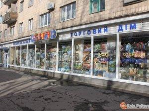 """Фото: В універсальному магазині """"Сузір'я"""" – універсальні товари на кожен гаманець"""