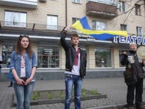 Полтава приєдналась до Маршу світу (фото)