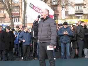 Фото: Сергій Каплін ініціює зміни до Конституції