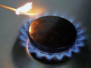 Фото: Українцям підвищили тарифи на газ більш ніж в 1,5 рази
