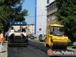 Фото: Олександр Мамай розповів, які першочергово ремонтуватимуть вулиці в Полтаві