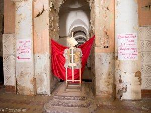 Фото: У Полтаві завдяки мистецтву ожив Кадетський корпус
