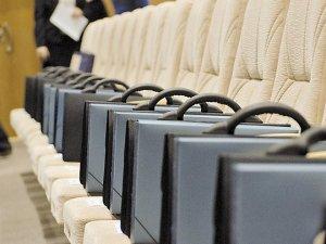 Фото: На Полтавщині призначили 9 нових голів РДА, серед них одна жінка
