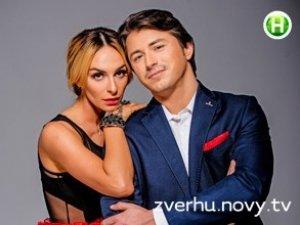 Фото: Катя Варнава стала новою співведучою Сергія Притули