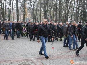 Фото: В останню дорогу провели капітана Служби безпеки України Геннадія Біліченка
