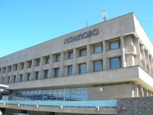 Фото: У Полтаві подорожчали квитки на міжобласні маршрути