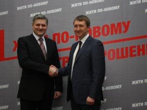 Фото: Заради вищої мети навколо єдиного кандидата Петра Порошенка об'єдналися кілька великих політичних сил