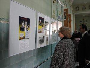 Фото: Колекція краєзнавчого музею поповнилася бойовими нагородами загиблих афганців