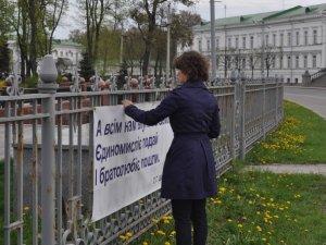 Фото: Полтавців продовжують знайомити зі спадщиною Шевченка: мистецтво у корпусному парку