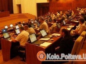 На сесії Полтавської обласної ради розглянули 43 питання