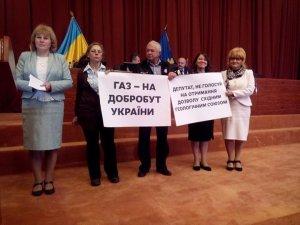 Фото: Під час сесії Полтавської облради влаштували протест