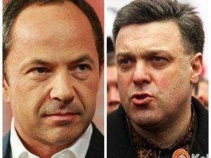 Фото: До Полтави приїдуть два кандидати у Президенти України